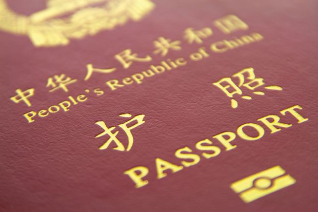 Why Rich Chinese Are Becoming Immigrant Investors in other Countries?